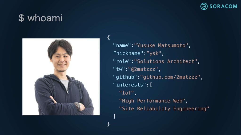 "XIPBNJ { ""name"":""Yusuke Matsumoto"", ""nickname..."