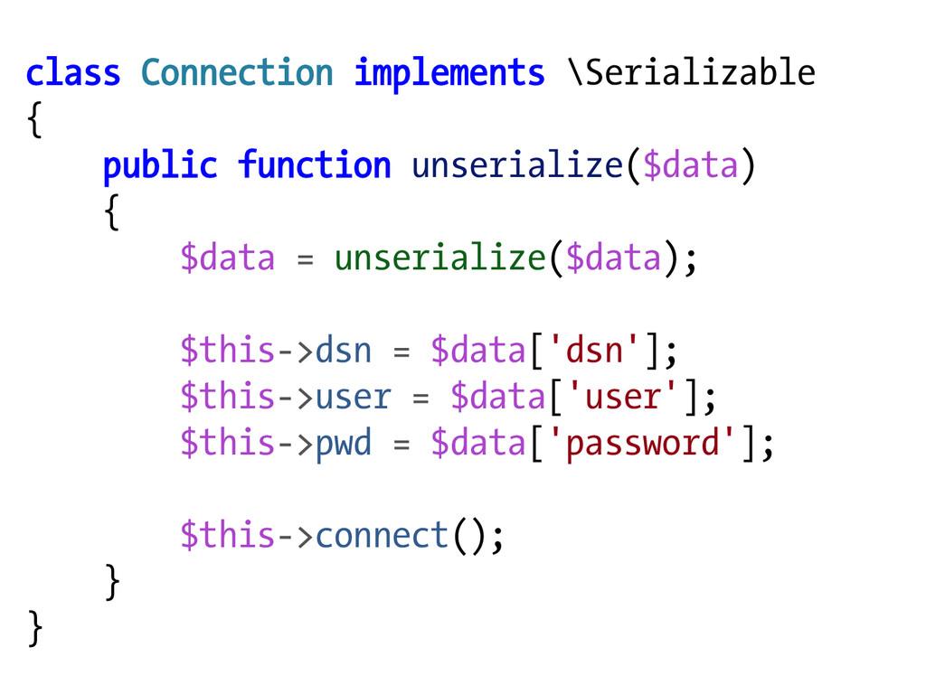 class Connection implements \Serializable { pub...