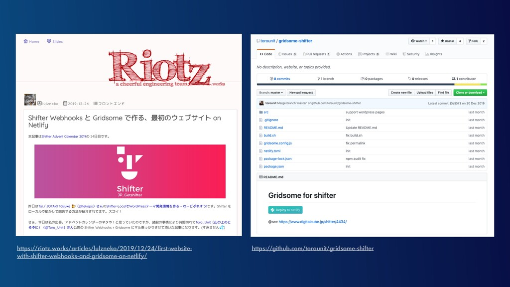 https://riotz.works/articles/lulzneko/2019/12/2...