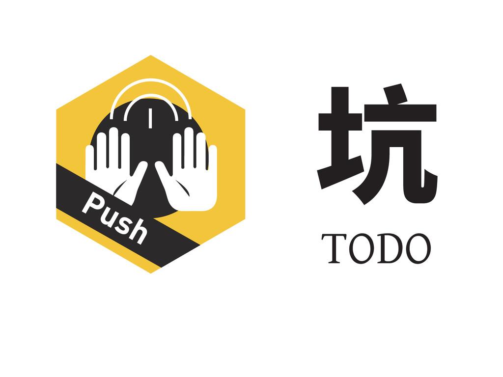 㗄 TODO