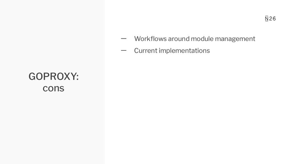 GOPROXY: cons 一 Workflows around module manageme...