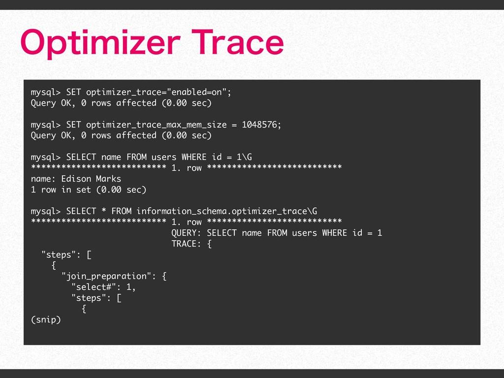 "0QUJNJ[FS5SBDF mysql> SET optimizer_trace=""ena..."