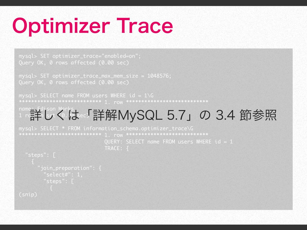 """mysql> SET optimizer_trace=""""enabled=on""""; Query ..."""