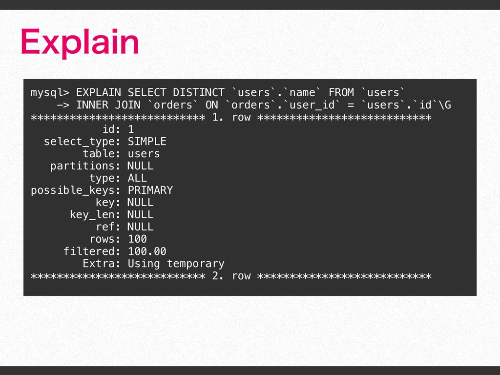&YQMBJO mysql> EXPLAIN SELECT DISTINCT `users`....