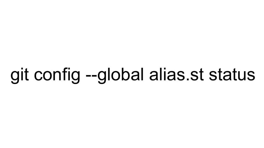 git config --global alias.st status