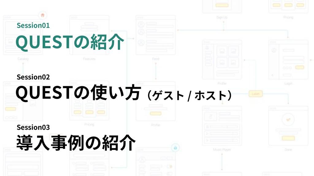 4FTTJPO 4FTTJPO 26&45ך稱➜ 㼪Ⰵ✲⢽ך稱➜ 4FTTJPO ...