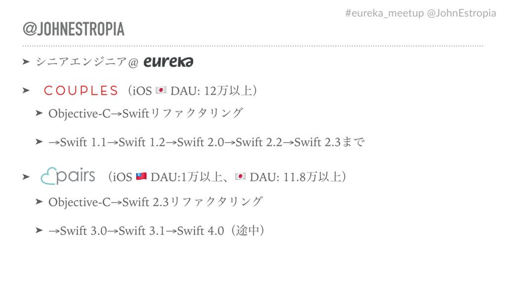 ➤ γχΞΤϯδχΞ@ ➤ ʢiOS ! DAU: 12ສҎ্ʣ ➤ Objective-C→...