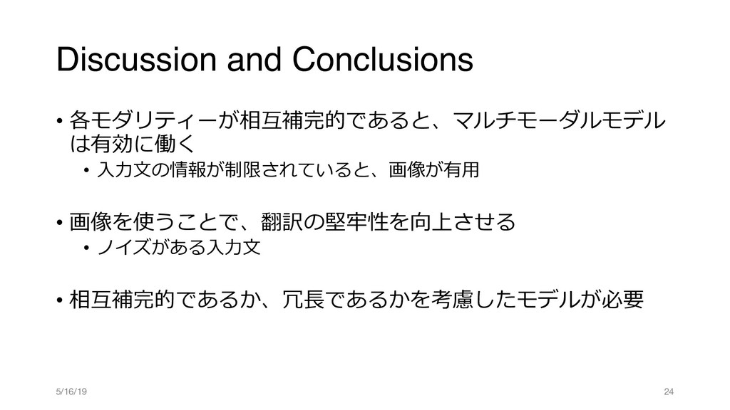 Discussion and Conclusions • 6 !)=8;&...