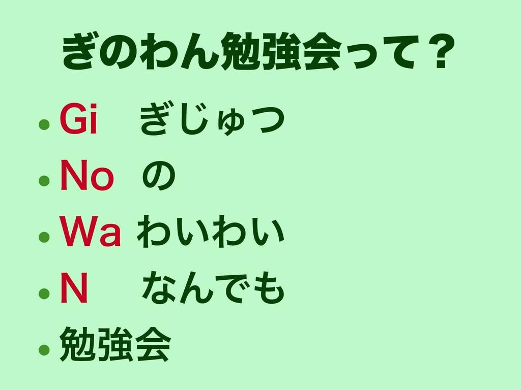 ͗ͷΘΜษڧձͬͯʁ w(J͗͡Ύͭ w/Pͷ w8BΘ͍Θ͍ w/...