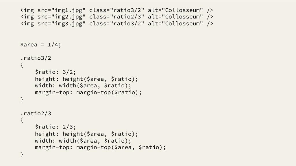 "<img src=""img1.jpg"" class=""ratio3/2"" alt=""Collo..."