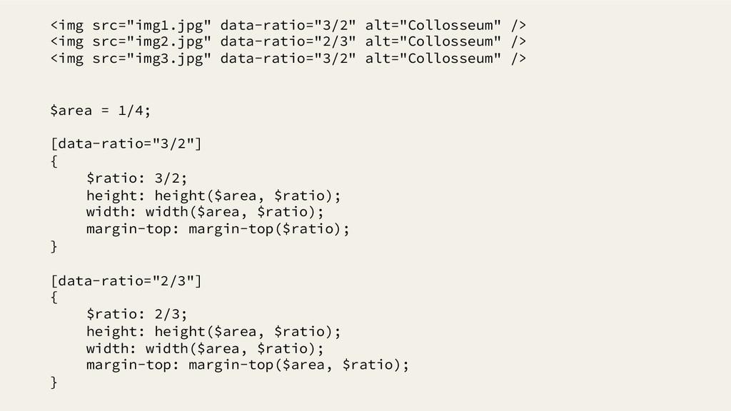 "<img src=""img1.jpg"" data-ratio=""3/2"" alt=""Collo..."