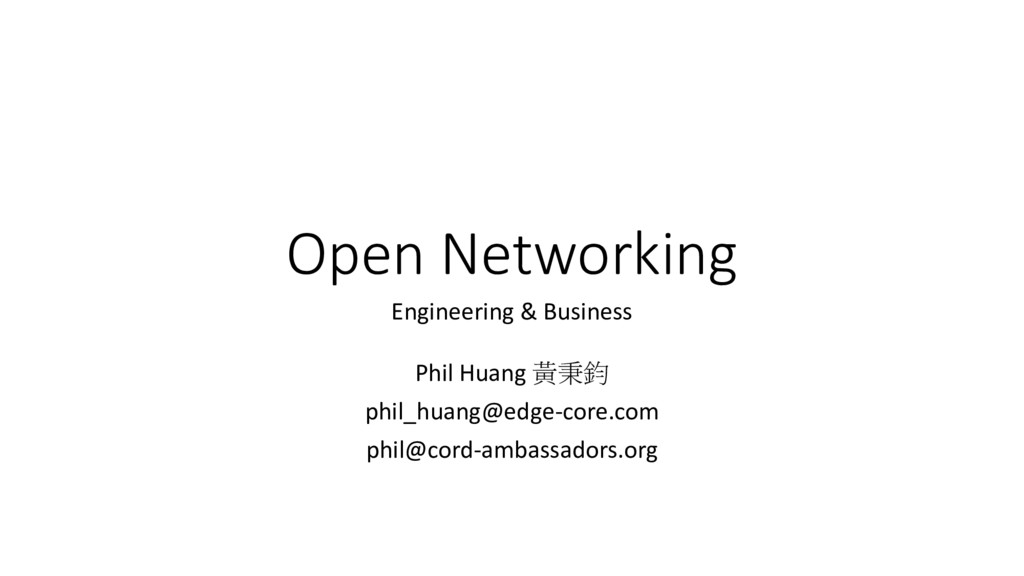 Open Networking Phil Huang 黃秉鈞 phil_huang@edge-...