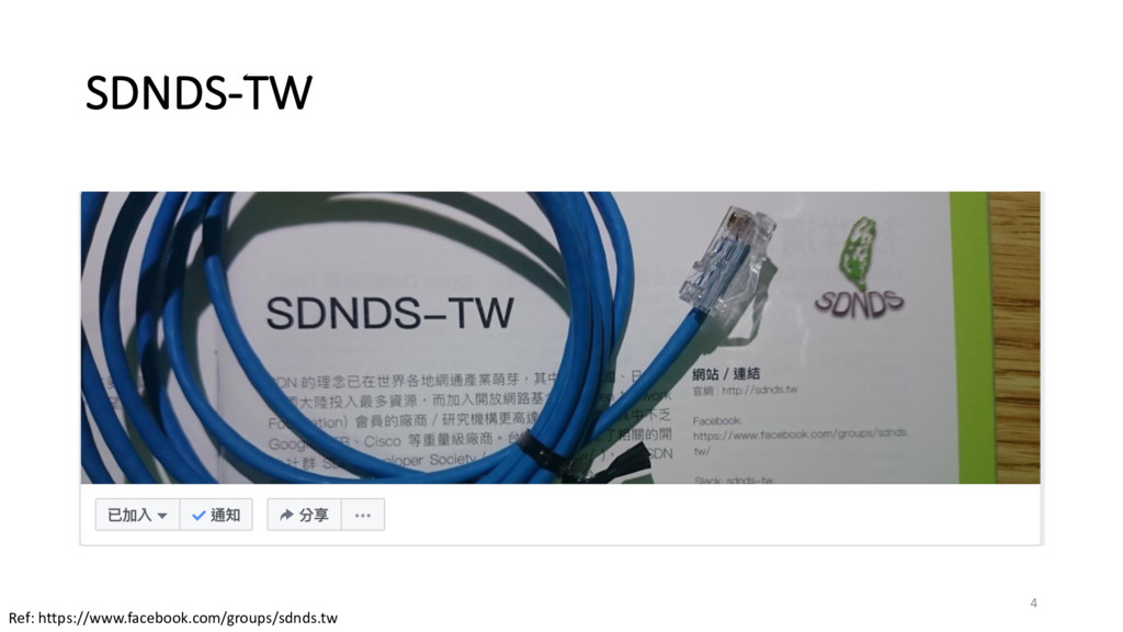 SDNDS-TW Ref: https://www.facebook.com/groups/s...