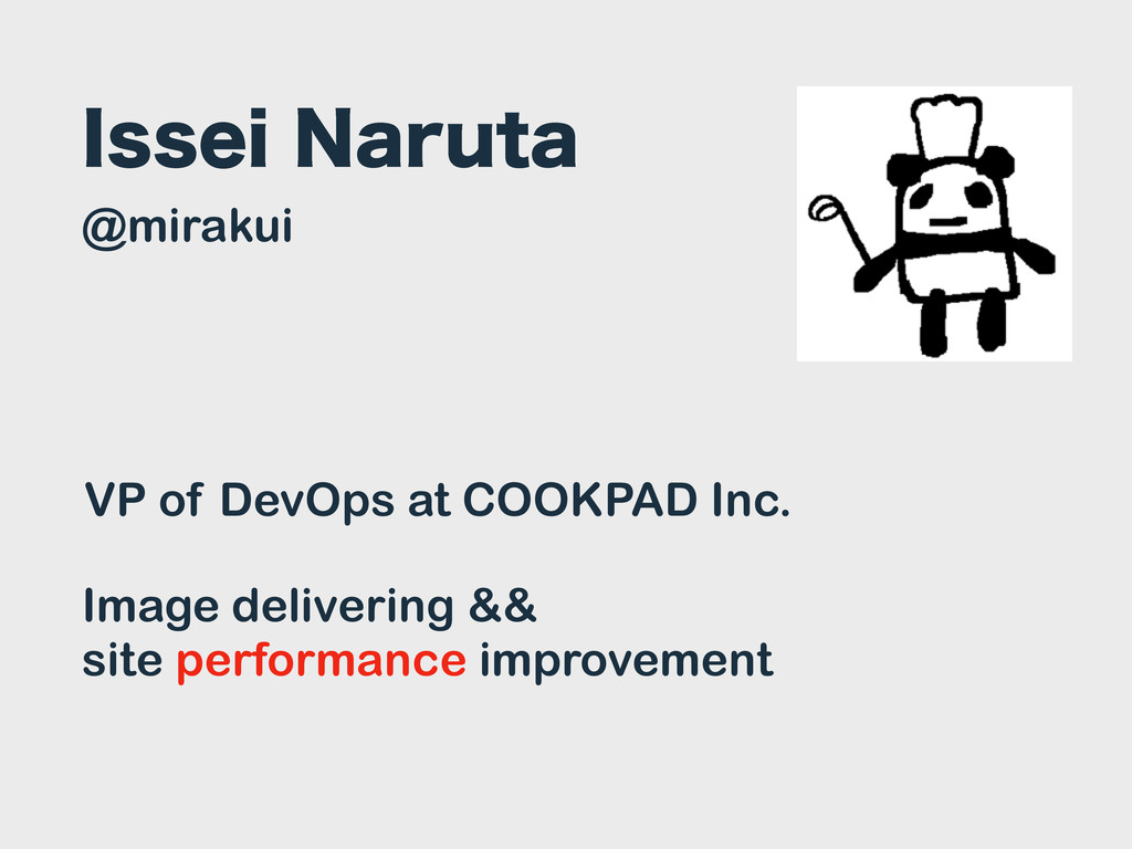 *TTFJ/BSVUB VP of DevOps at COOKPAD Inc. @mira...