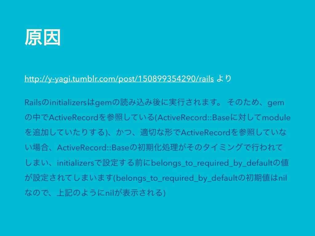 ݪҼ http://y-yagi.tumblr.com/post/150899354290/r...