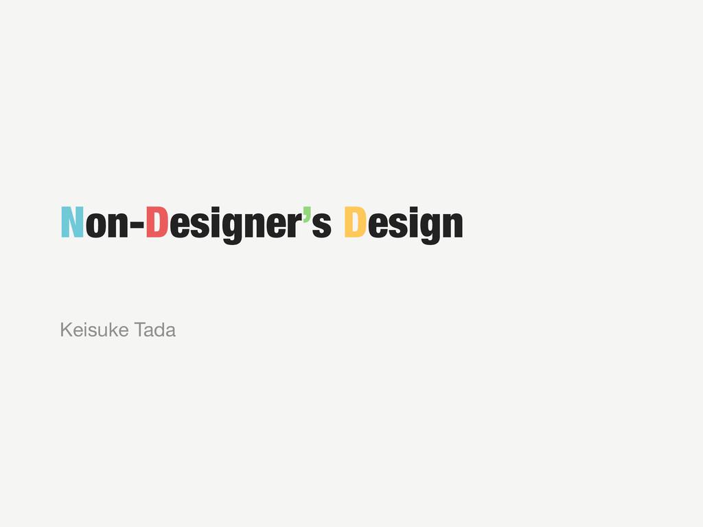 Non-Designer's Design Keisuke Tada