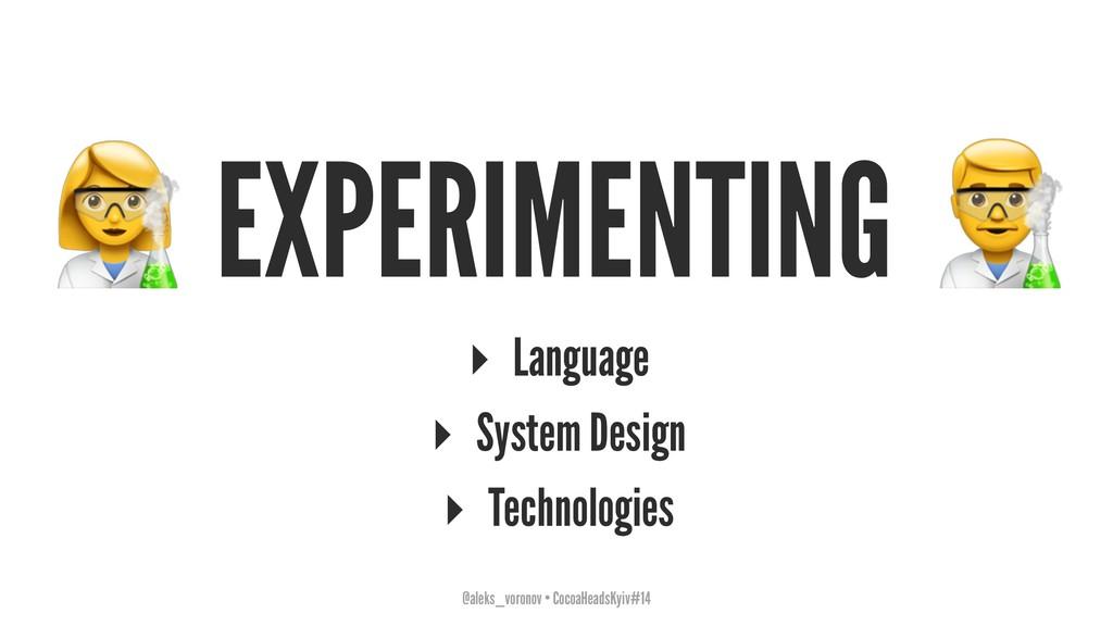 ! EXPERIMENTING ▸ Language ▸ System Design ▸ Te...