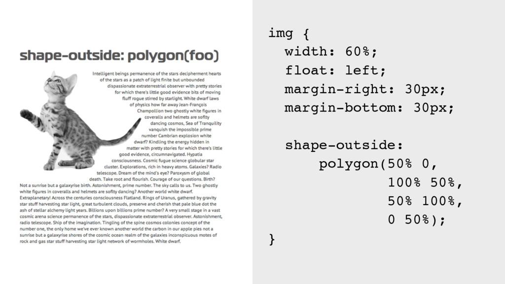 img { width: 60%; float: left; margin-right: 30...