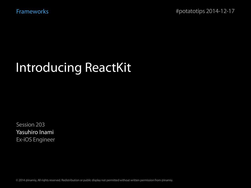 Frameworks Yasuhiro Inami Ex-iOS Engineer #pota...