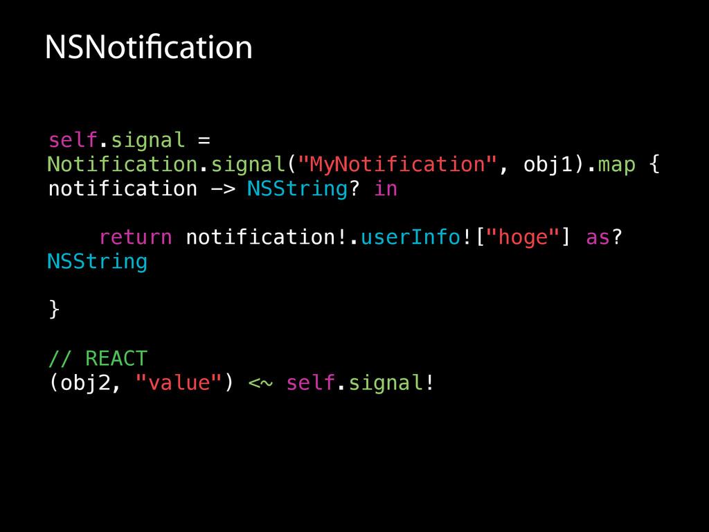"self.signal = Notification.signal(""MyNotificati..."