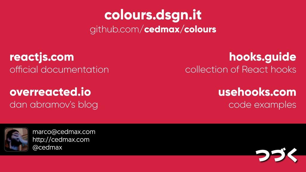 colours.dsgn.it github.com/cedmax/colours over...