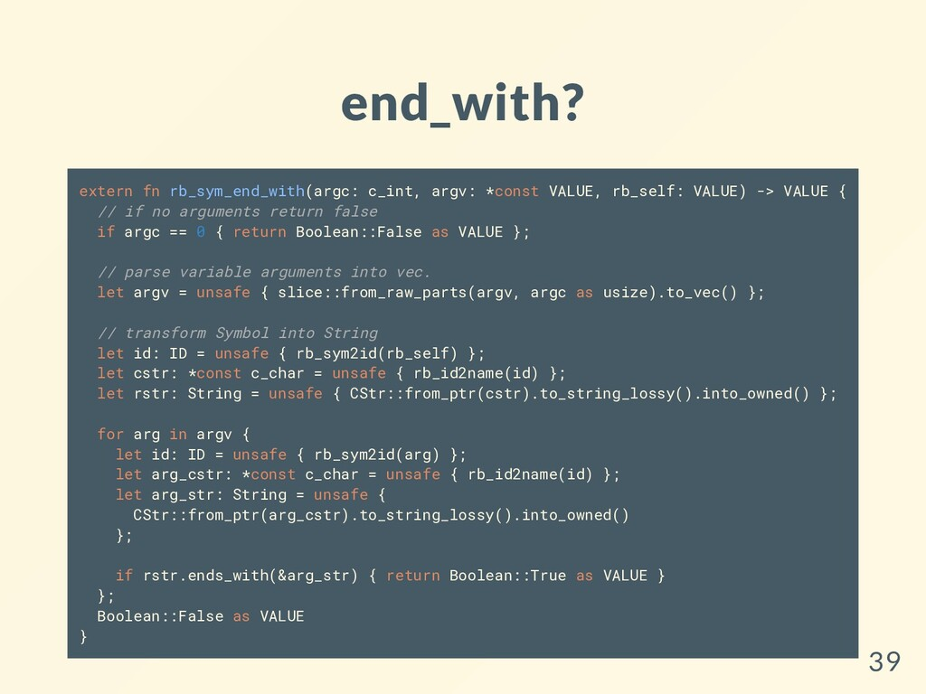 end_with? extern fn rb_sym_end_with(argc: c_int...