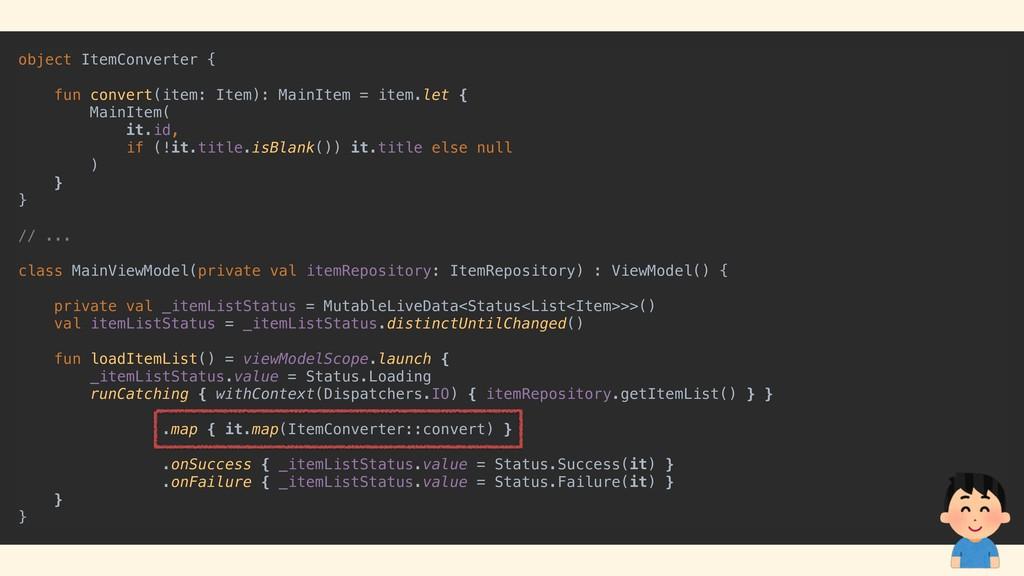 object ItemConverter { fun convert(item: Item):...