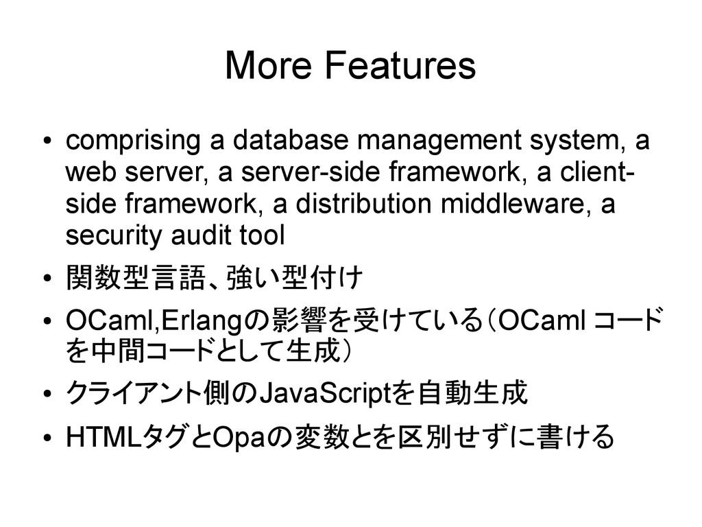 More Features ● comprising a database managemen...