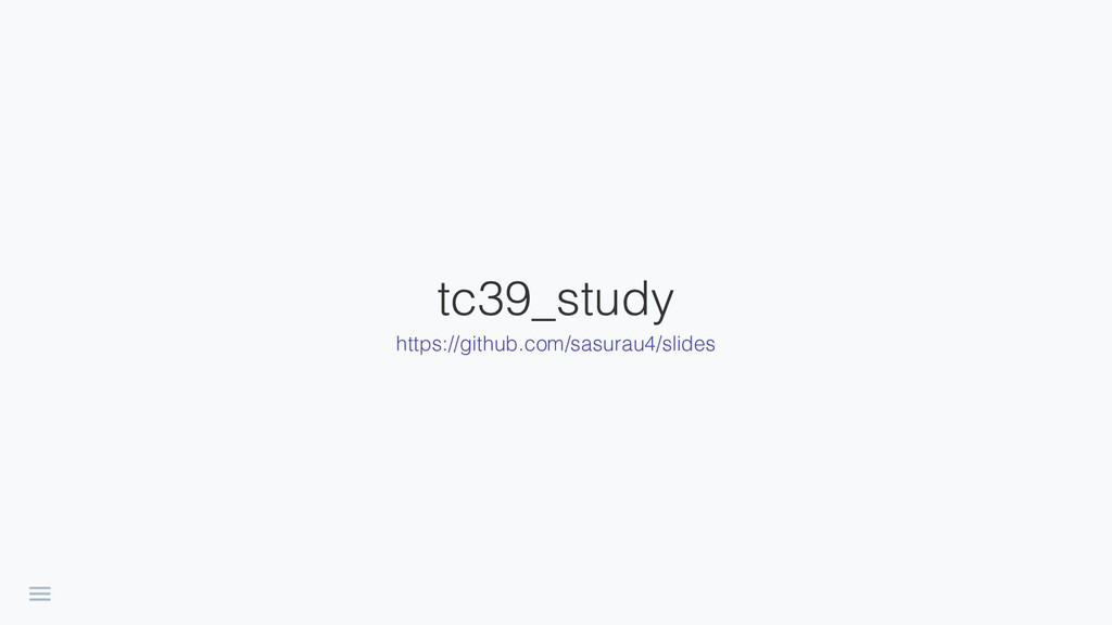 tc39_study https://github.com/sasurau4/slides
