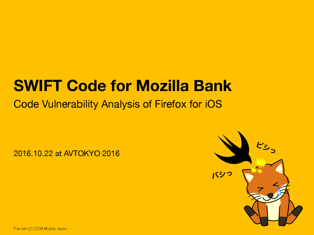 SWIFT Code for Mozilla Bank Code Vulnerability ...
