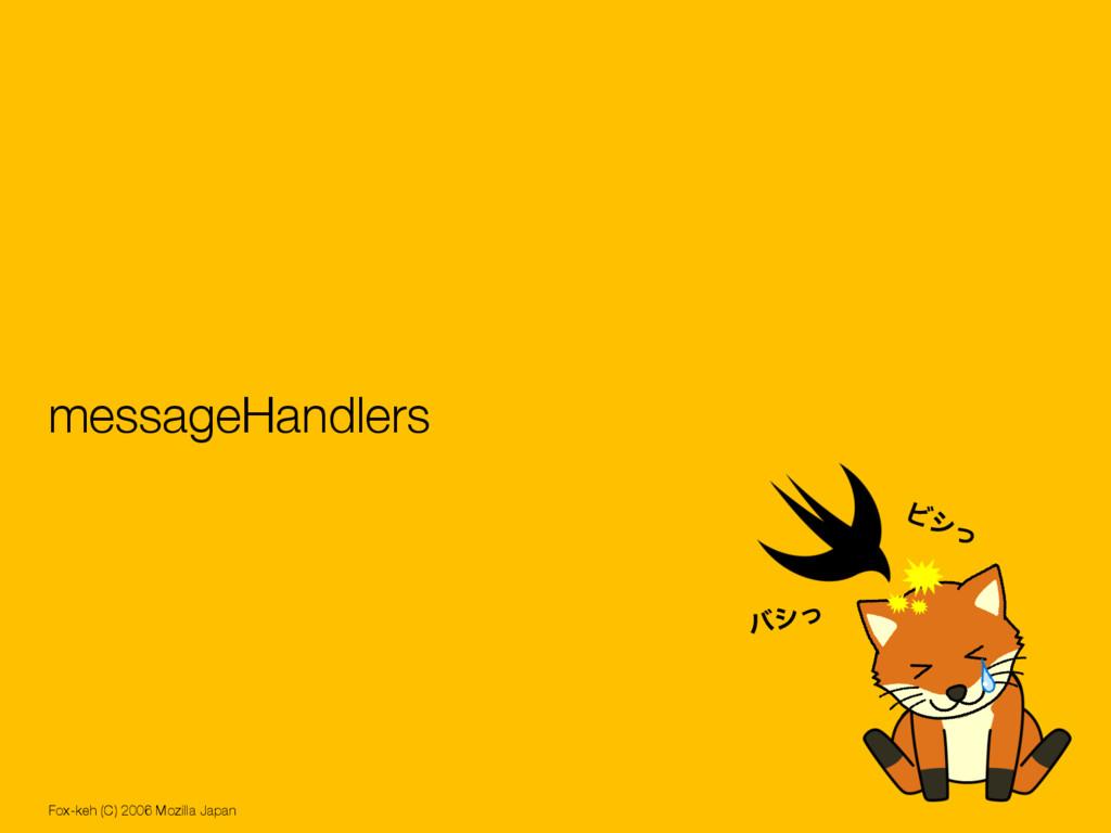 messageHandlers Fox-keh (C) 2006 Mozilla Japan