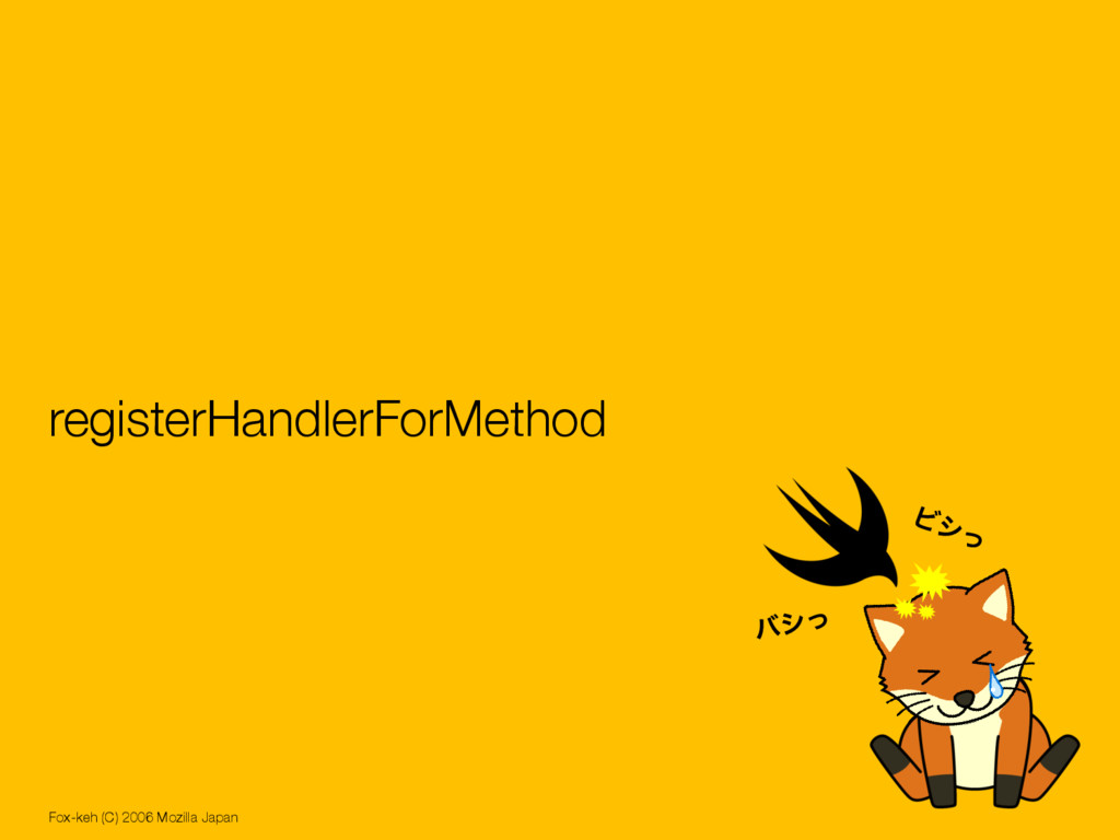 registerHandlerForMethod Fox-keh (C) 2006 Mozil...