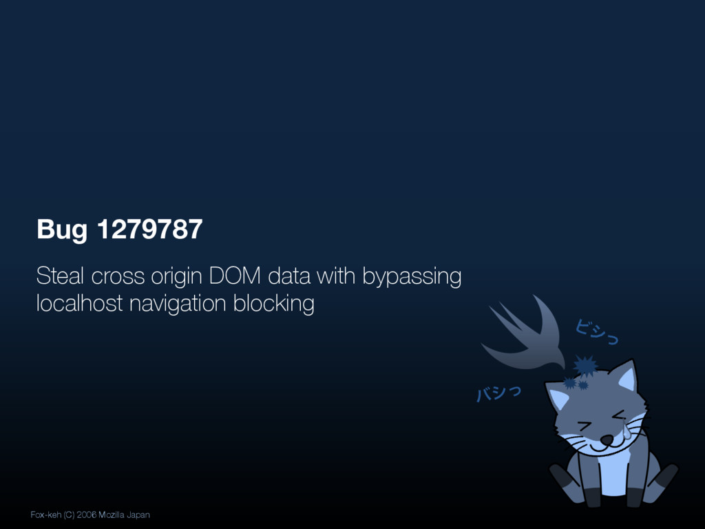 Steal cross origin DOM data with bypassing loca...