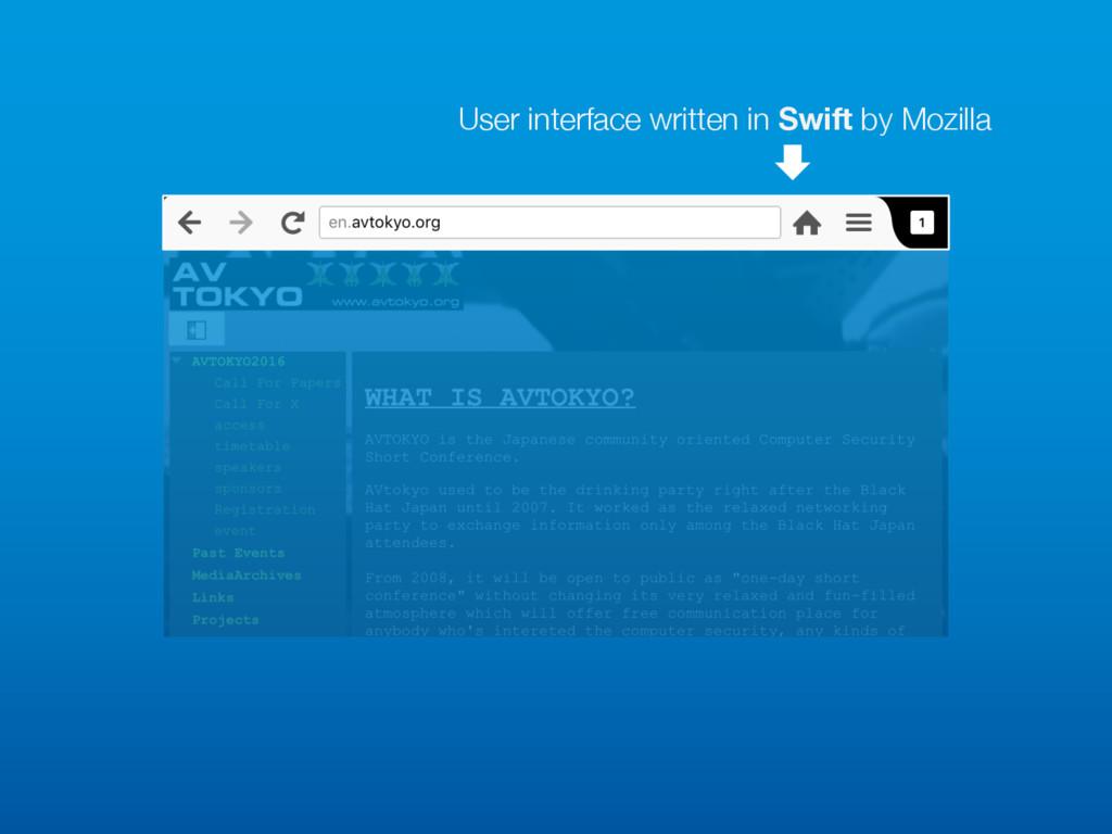 User interface written in Swift by Mozilla