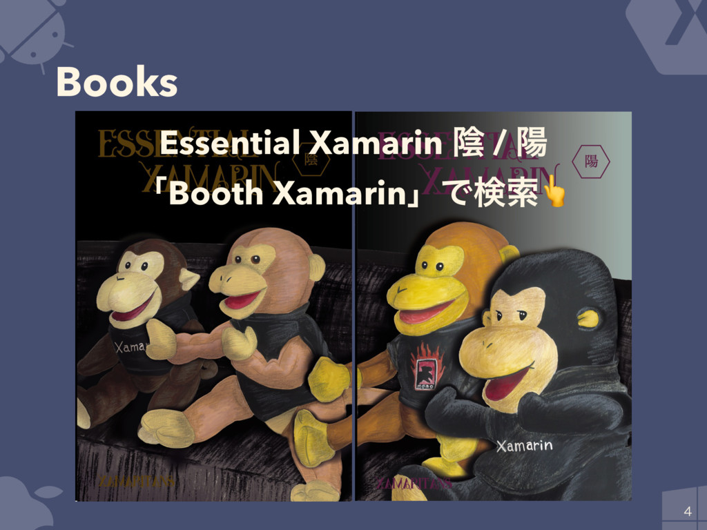Books  Essential Xamarin ӄ / ཅ ʮBooth Xamarinʯ...