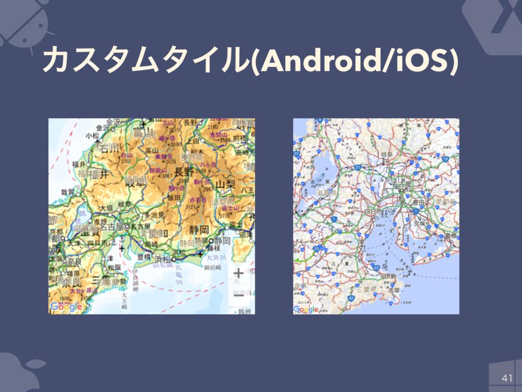 ΧελϜλΠϧ(Android/iOS)