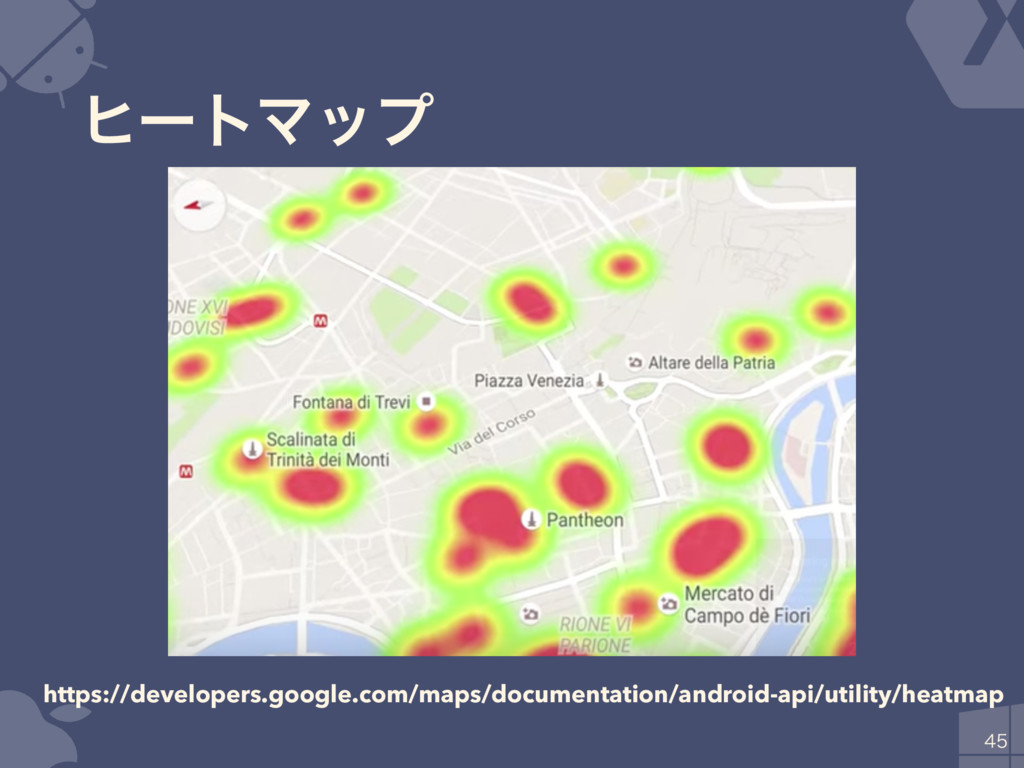 ώʔτϚοϓ  https://developers.google.com/maps/do...