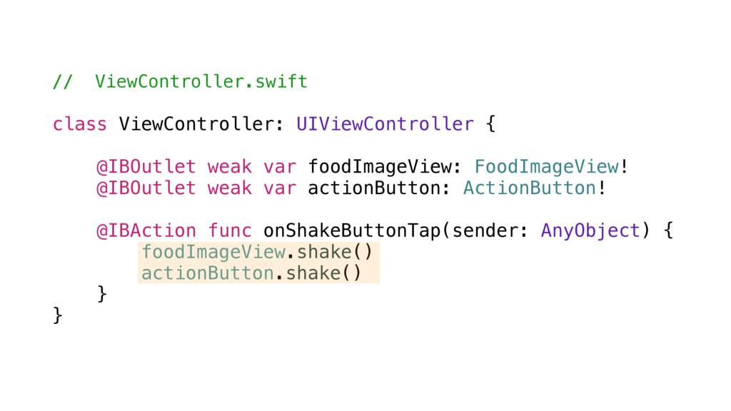 // ViewController.swift class ViewController: U...