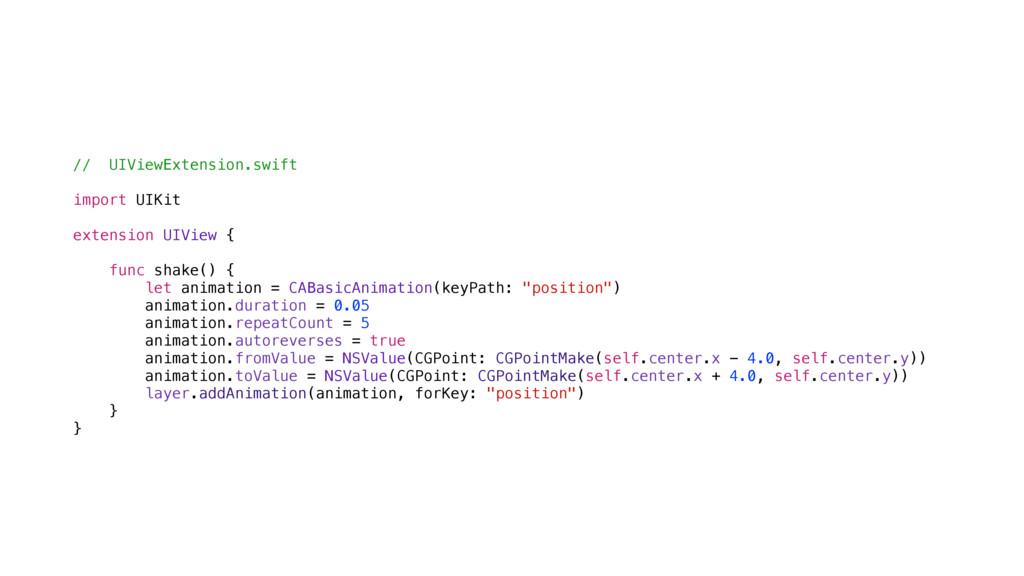 // UIViewExtension.swift import UIKit extension...