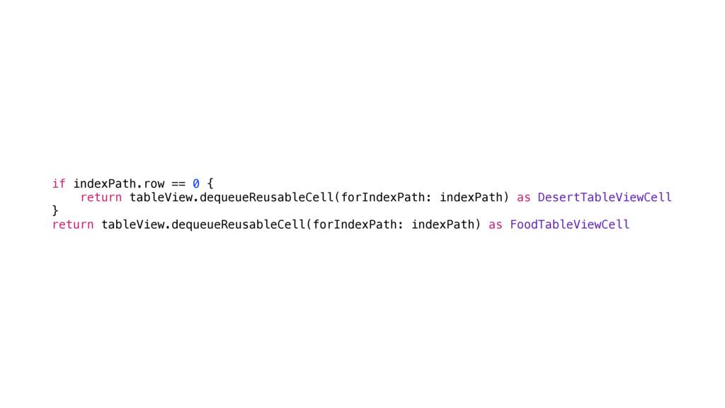 if indexPath.row == 0 { return tableView.dequeu...