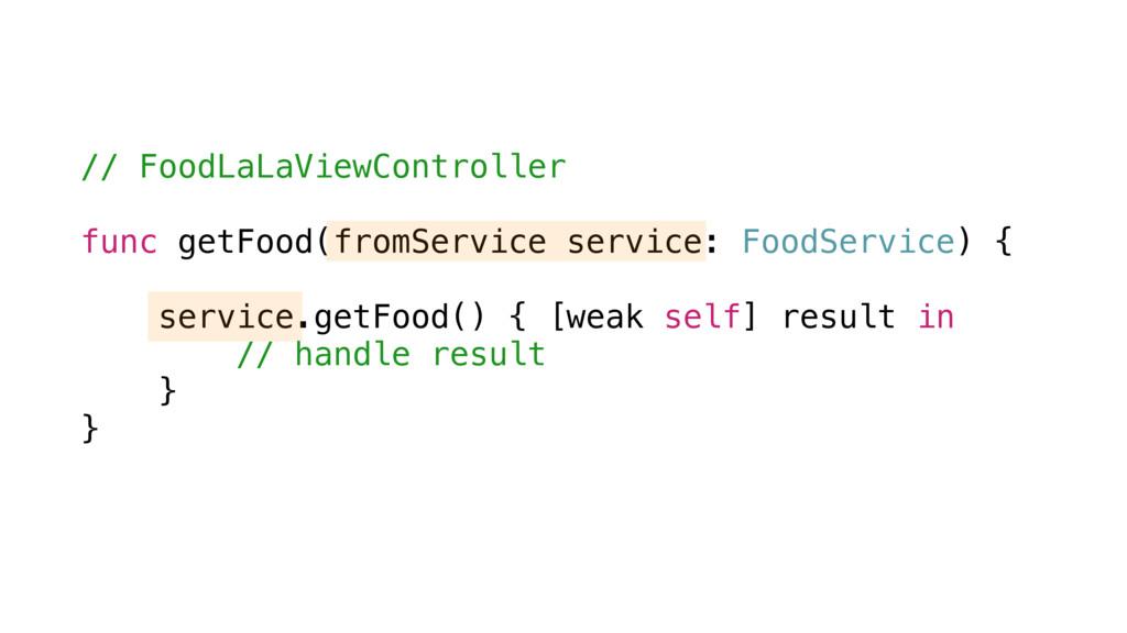 // FoodLaLaViewController func getFood(fromServ...