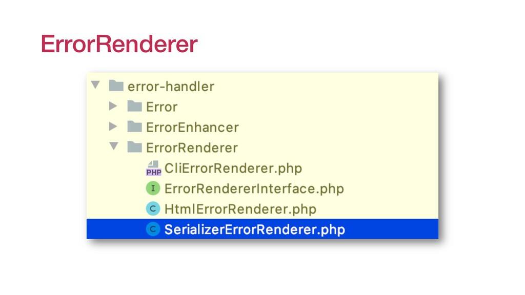 ErrorRenderer