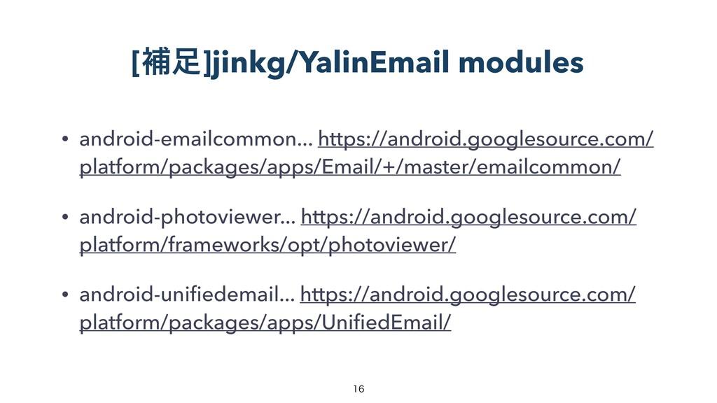 [ิ]jinkg/YalinEmail modules • android-emailcom...