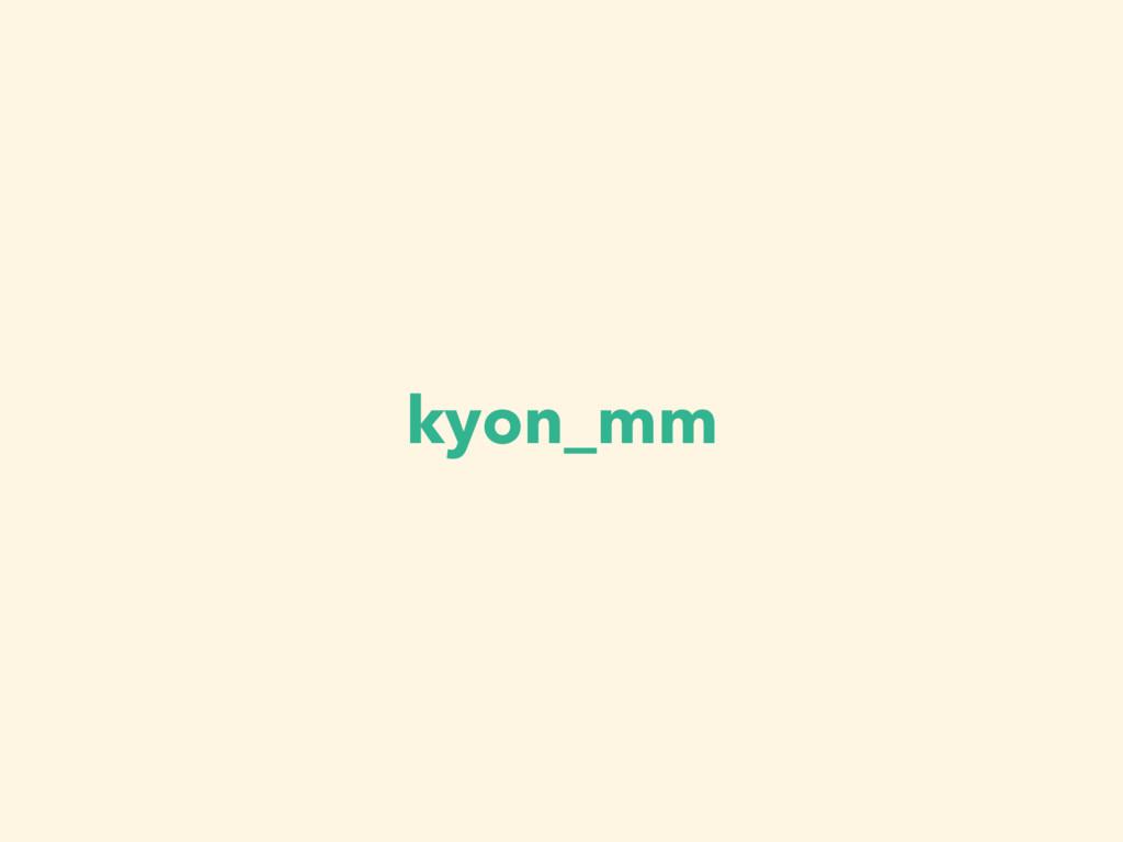 kyon_mm