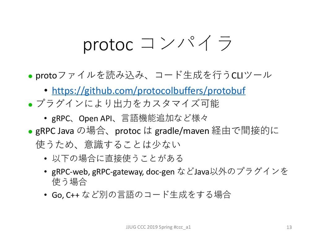 """l proto""""&A5!<;3CLI & • https://githu..."""