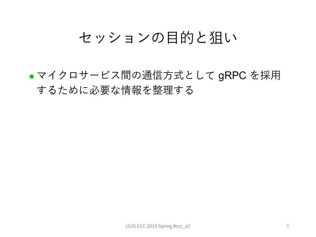 """&""""  l  !% gRPC '  #..."""