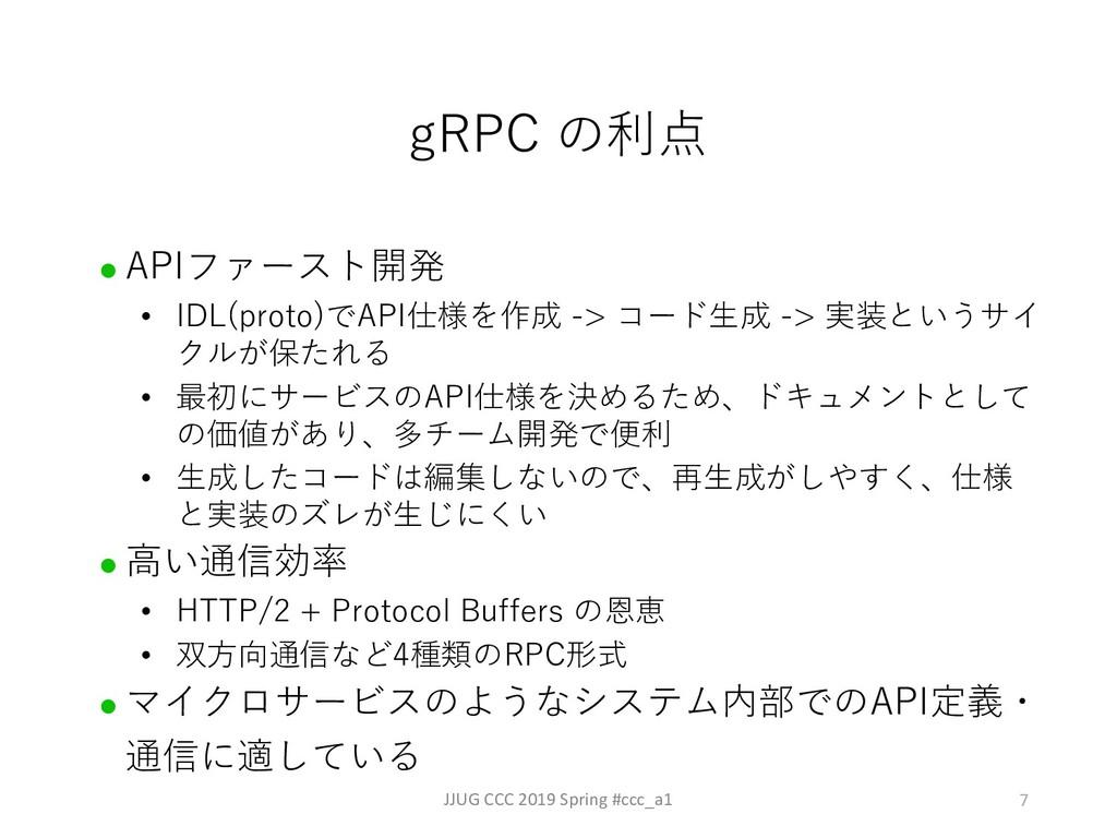l e > p • - I >c A B T • > tPT P c DH o B >gp I...