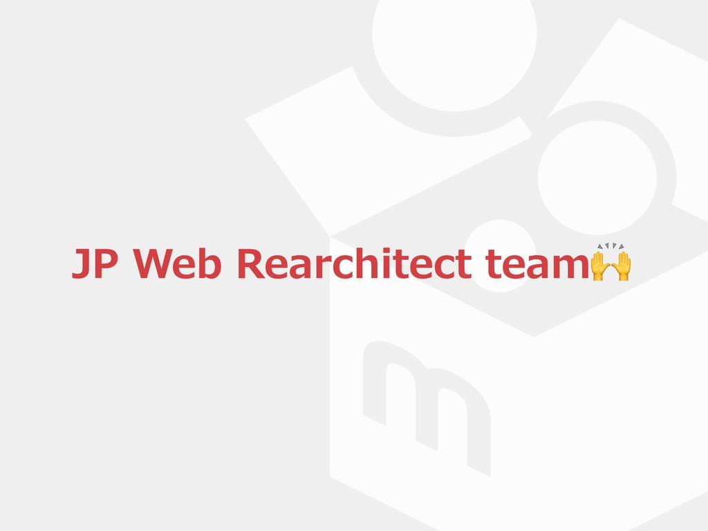 JP Web Rearchitect team