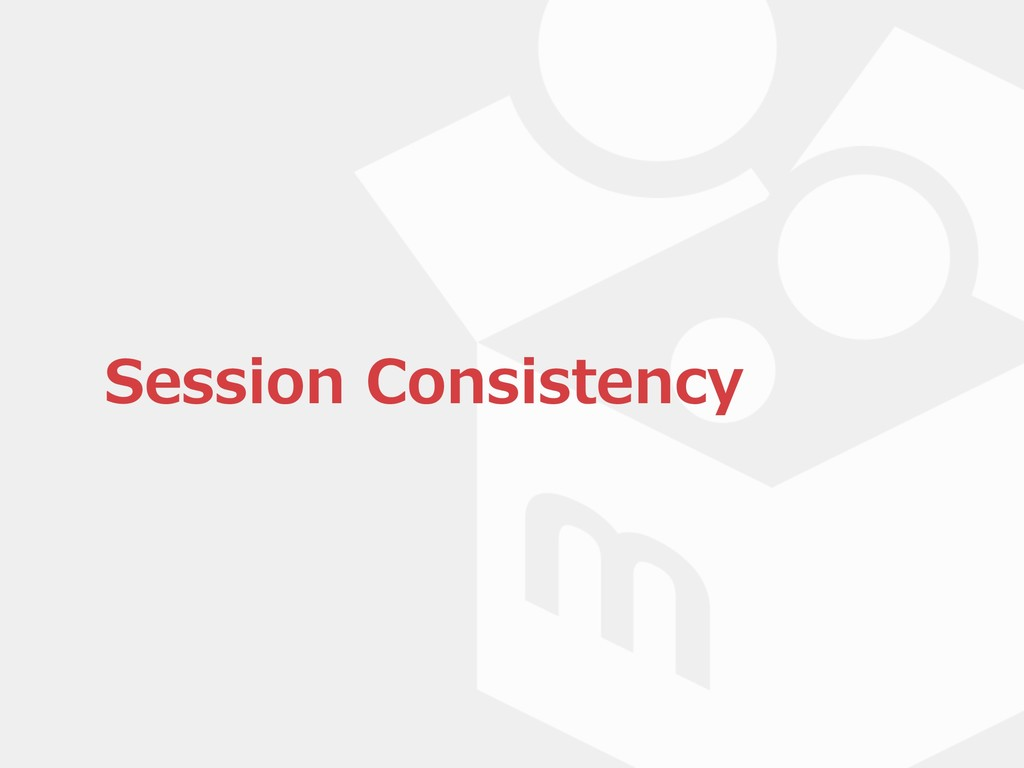 Session Consistency