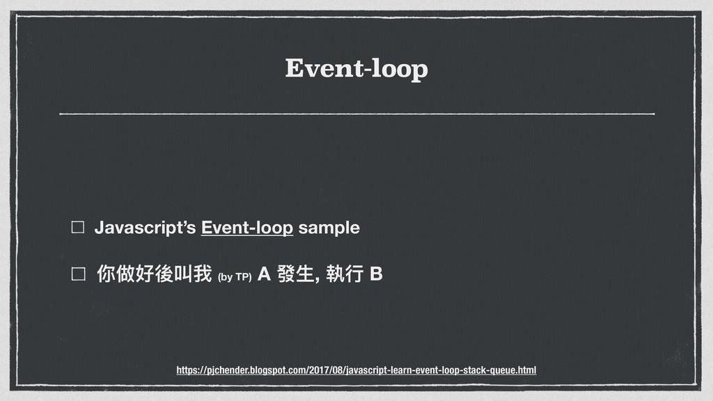 Event-loop Javascript's Event-loop sample ֦狶অ盅ݞ...
